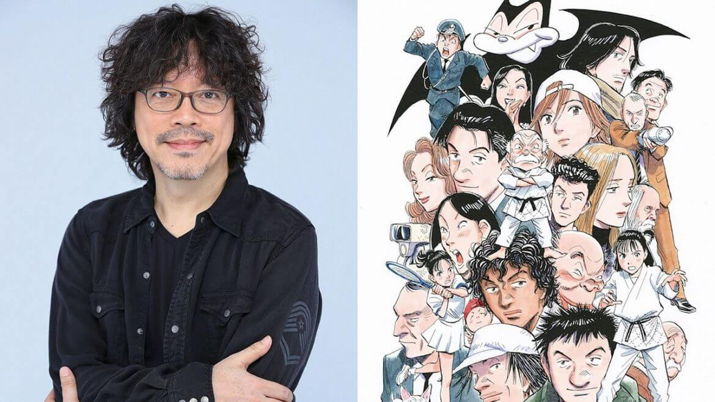 20th Century Boys Konusu – Manga Önerisi