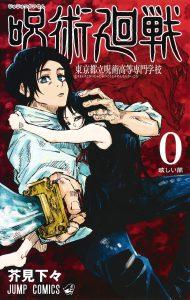 jujutsu kaisen animeden sonra manga