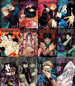 Jujutsu Kaisen animesi bittikten sonra mangayı okumaya nereden başla