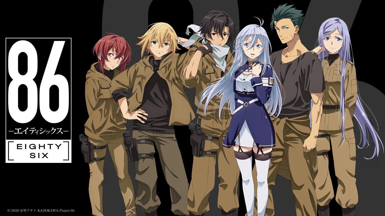 86: Eighty Six Anime Önerisi ve Konusu