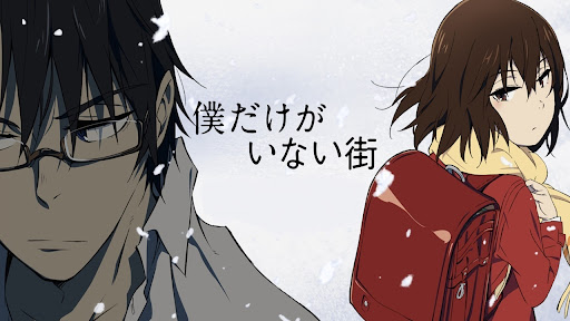 Erased: Boku Dake ga Inai Machi Konusu ve Karakterleri